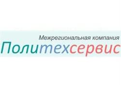 https://sapak-med.ru/wp-content/uploads/2016/08/политехсервис-43x30.jpg