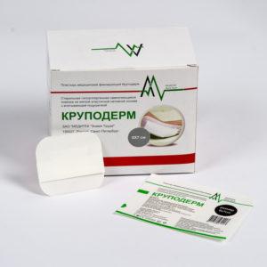 Стерильная самофиксирующаяся повязка - Круподерм (6x7 см) 100 шт