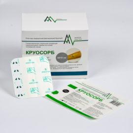 Стерильная фиксирующая повязка - Круосорб (9x10 см) 100 шт