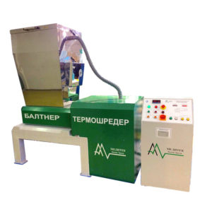Установка для обезвреживания медицинских отходов «БАЛТНЕР-ТЕРМОШРЕДЕР 1000»