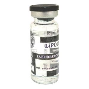 Раствор липолитический LiPOLYSiS (Липолизис) – 10 мл
